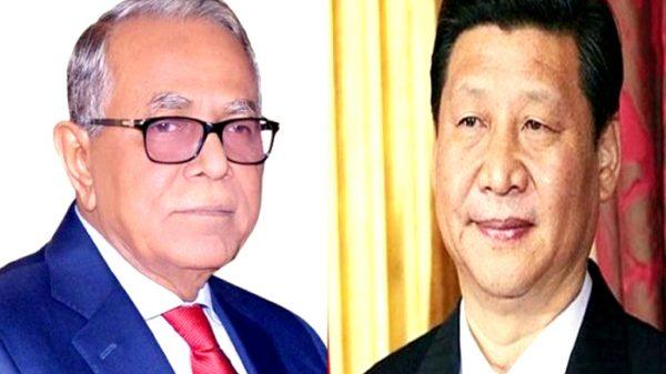 চীন বাংলাদেশের সঙ্গে কাজ করতে প্রস্তুত : চীনের প্রেসিডেন্ট