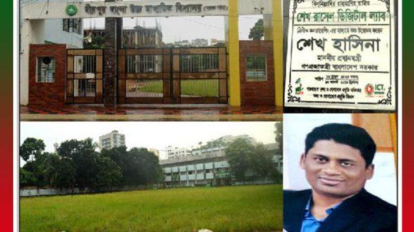 মীরপুর বাংলা স্কুল-banglarraz24